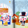 『ぴっかり 5月号』挿絵/学研教育みらい