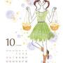2013 カレンダー 10月