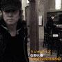 「ラジオ・デイズ Single Ver.」2014.03.12