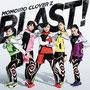「BLAST!」2017.08.02