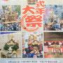 二郎さん:宇迦八幡神社