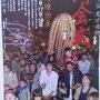 雑司ヶ谷鬼子母神 御会式:tyanmaruさま