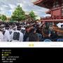 てっぽうさん:三社祭、2018年5月20日、東京都台東区