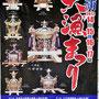 勝浦大漁まつり(9/14~17):八重垣写真館さま