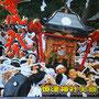 HERO\\'s COMPANYさん:「焼津神社大祭 荒祭り」8月12日、月13日 焼津市
