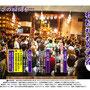 徳山かずとさん:松原神社例大祭,2019年5月3日〜5日,神奈川県小田原市
