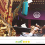 久松道子さん:三社祭、2018年5月19日、浅草寺