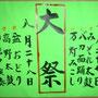 御滝不動祭り:まさヤンさん。千葉県は船橋市にある御滝不動尊の夏祭り。神輿がメインでは無いのですが毎年8月27日~28日に開催され、前夜祭の27日には1時間と短いのですが万灯神輿渡御が行われ本堂に宮入(寺院の場合は宮入と言うのか分かりませんが)されます。