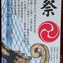 たけさん:三社祭〈5/16~5/17)