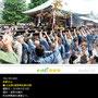 折野さん:三社祭(浅草神社例大祭)、2018年5月19日、浅草寺境内