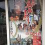 虎落笛さん : 南総里見まつり 平成25年10月13日、14日に行われるお祭りです! 館山のまつりで発見して撮影