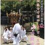 橙龍會さん:日吉山王神社春の例大祭神輿渡御, 2019年4月21日(日),瑞巌寺