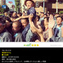 宮前彩子さん:三社祭、2018年5月20日、東京都台東区