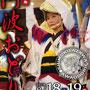 いちばんさん:第53回 下北沢一番街阿波おどり, 2018年8月18日(土)~19日(日)