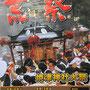 大石弘道さん:焼津神社大祭荒祭り 2017年8月12日(土),13日(日),  焼津神社