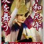 レコードさん:下北沢阿波おどり,2019年8月17日(土) ,18日(日) , 東京都世田谷区