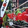 ほおずき市 :東京都港区六本木 朝日神社