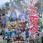 福生夏祭:tyanmaruさん 山車・神輿・競り合い見どころ