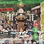 シンのさん:吉祥寺秋まつり, 2017年9月9日(土),10日(日),  東京都武蔵野市