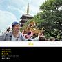 森本 雄一さん:三社祭、2018年5月19日、境内
