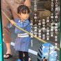 二郎さん:牛嶋神社祭礼〈太平1丁目〉