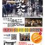 西図子さん: 2016年6月3~5日 白鬚神社は今年3年に一度のほんまつりです。ぜひみなさま3年に一度の本社神輿(拾参番:江戸時代からのお神輿)を見にきてください。