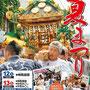 山羽一男さん: 八坂神社例大祭(寄居町夏祭り)