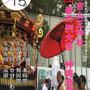 橙龍会さん:日吉山王神社 春の例大祭, 2018年4月15日(日),  宮城県宮城郡