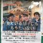 二郎さん:牛嶋神社祭礼〈石原3丁目〉