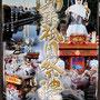 八重垣写真館さん: 潮来祇園祭禮