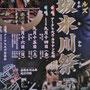 アークヒルズ赤坂氷川祭:tyanmaruさん