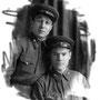 Ташкентское пехотное училище. 1942 г.