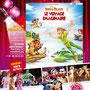 Absolu Productions : Catalogue de vente
