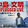 LivePoster