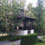 Беседка с печным комплексом: мангал, вертел, генератор углей, русская печь, плита под казан