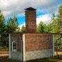 Открытая беседка с барбекю комплексом: плита под казан, русская печь, мангал