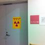 地下一階の自由に入れないエリア内の検査室ドア