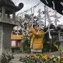 家内の地元八坂町の八坂神社に初詣