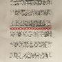 fabrik - lace II, collagraphie & cotton, 6 expl