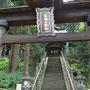 6月 王城山神社 長野原町