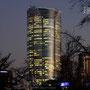 2003 - ROPPONGI HILLS MORI TOWER - Minato ward, Tokyo - architect: Kohn Pedersen Fox Associates PC - image © robert baum tokyo, 2 December 2009