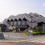 1990 - TOKYO BUDOKAN - Adachi ward, Tokyo - architect: Rokkaku Kijo - image © robert baum tokyo, 6 April 2005