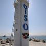 大磯港 灯台