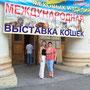 Баннер входной для выставки