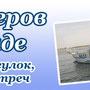 Баннер на сайт