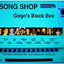 "Gogo's Black Box, Album ""Song Shop"", 2009"