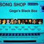 """Gogo's Black Box, Album """"Song Shop"""", 2009"""