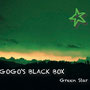 "Gogo's Black Box, Album ""Green Star"", 2015"