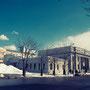 Сахалинский областной художественный музей |  ©marka
