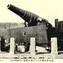 1912-1940 | Трофей из Порт-Артура (Северо-Восток)